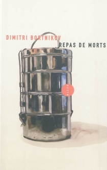 Repas de morts - DmitrijBortnikov