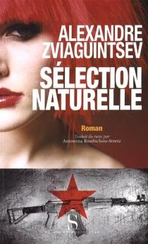 Sélection naturelle - AlexandreZviaguintsev