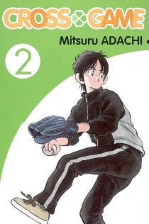 Cross game - MitsuruAdachi