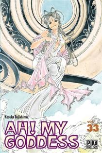 Ah ! my goddess - KosukeFujishima