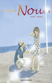 C'était nous - YukiObata