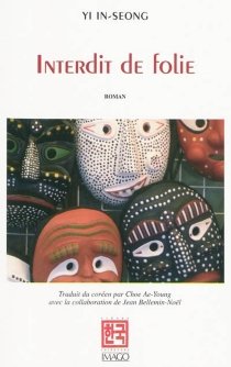 Interdit de folie - In-Seong Yi