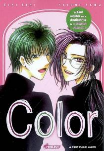 Color - EikiEiki
