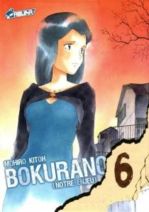 Bokurano : notre enjeu - MohiroKitô