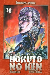 Hokuto no Ken : fist of the North Star - Buronson
