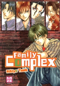 Family complex - MikiyoTsuda