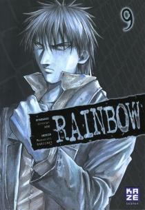 Rainbow - GeorgeAbe