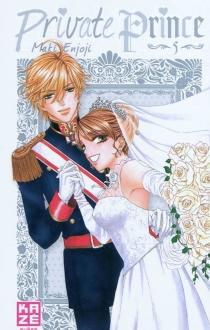 Private prince - MakiEnjoji