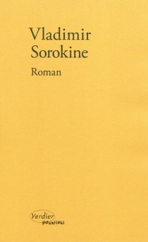 Roman - VladimirSorokine
