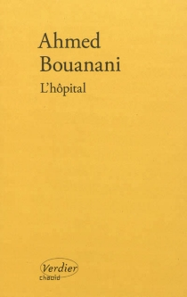 L'hôpital : récit en noir et blanc| Ahmed Bouanani, cinéaste et écrivain - AhmedBouanani