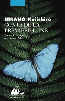 Conte de la première lune - KeiichiroHirano