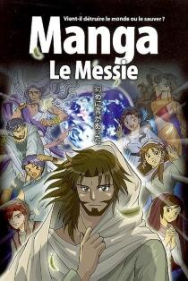 Manga - HidenoriKumai