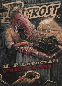 Bifrost, n° 73 -