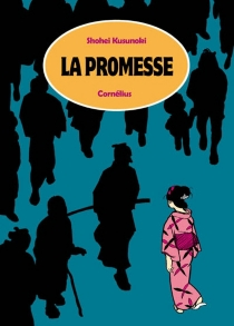 La promesse - ShoheiKusunoki
