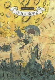Tohu-bohu - Shin'yaKomatsu
