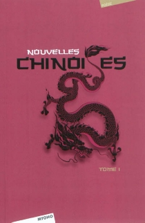 Nouvelles chinoises -
