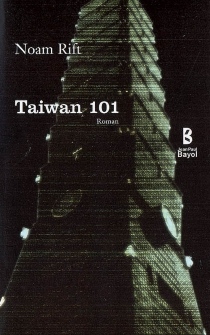 Taïwan 101 - NoamRift