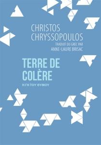 Terre de colère - ChristosChryssopoulos
