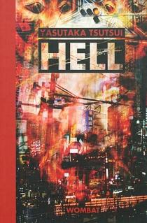Hell - YasutakaTsutsui