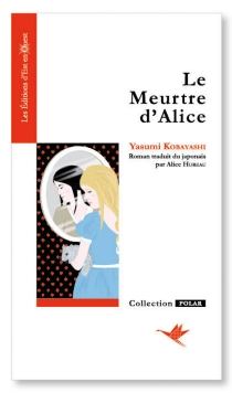 Le meurtre d'Alice - YasumiKobayashi