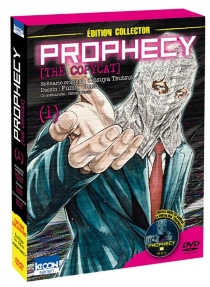 Prophecy, the copycat | Volume 1 - Hitomi Houjo