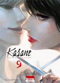 Kasane : la voleuse de visage - DarumaMatsuura