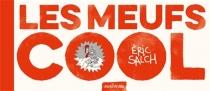 Les meufs cool - ÉricSalch