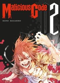 Malicious code - IkenoMasahiro