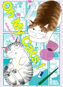 Oh my cats ! - KotsubuSakaki