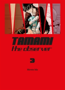 Tamami : the observer - HirotoIda