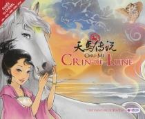 Une aventure de Yin-Yin et Arc-en-ciel - MiChu