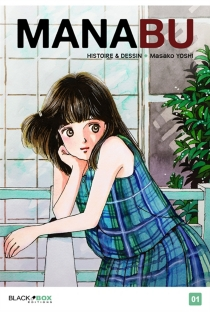 Manabu - MasakoYoshi