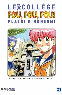 Le collège fou, fou, fou ! : flash ! Kimengumi - MotoeiShinzawa
