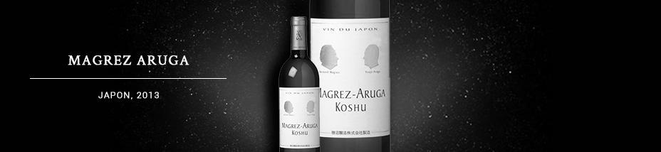 MAGREZ ARUGA