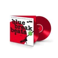 blue break beats /vol.2