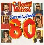 fans des années 80 - Collectif Métissé, MichaelJones, MarioRamsamy