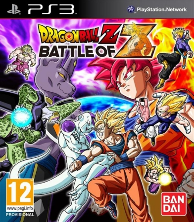 jouets dragon ball z