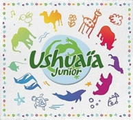 Ushuaïa junior