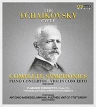 l'intégrale des symphonies. Concertos pour piano. Concerto pour violon