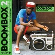 Soul Jazz records presents boombox 2