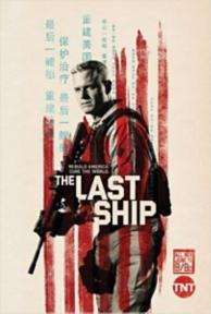 coffret the last ship, saisons 1 à 3
