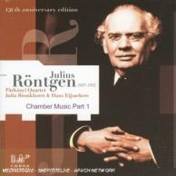 musique de chambre vol.1