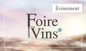 Foire aux vins E.Leclerc