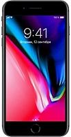 iPhone 8 plus APPLE 64 GO GRIS INTERSIDÉRAL