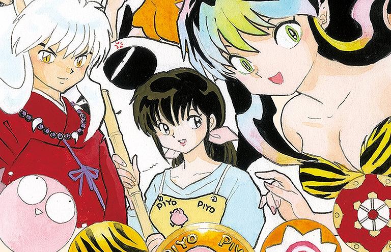 Rumiko Takahashi, la reine du manga