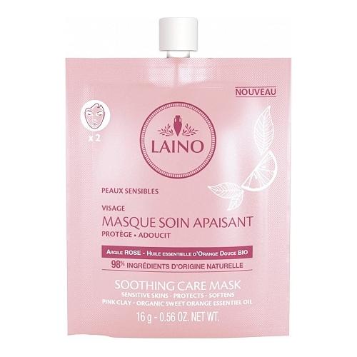 Masque soin apaisant argile rose 16g