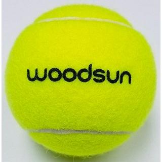 woodsun-balle-de-tennis-loisir-x4
