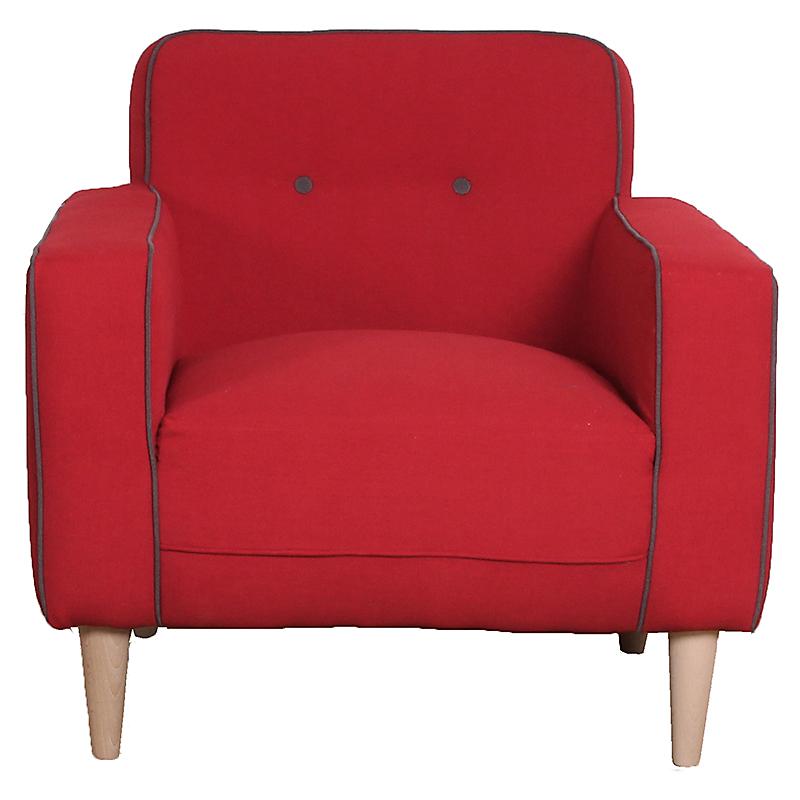Fauteuil CUBA rouge