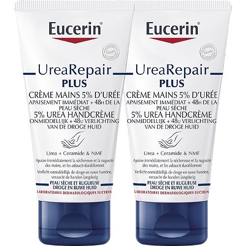 Eucerin duo crème mains 5% d'urée 2 x 75ml