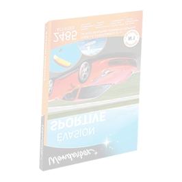 Wonderbox - Evasion sportive